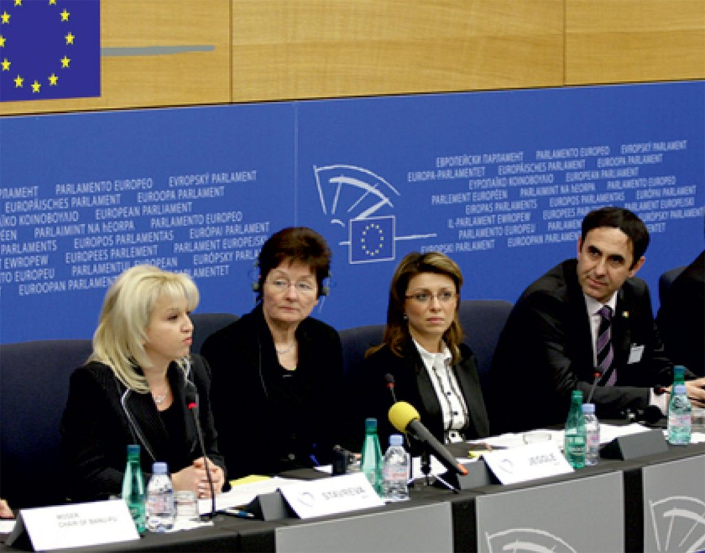 Representation of Bulgaria at the European Parliament