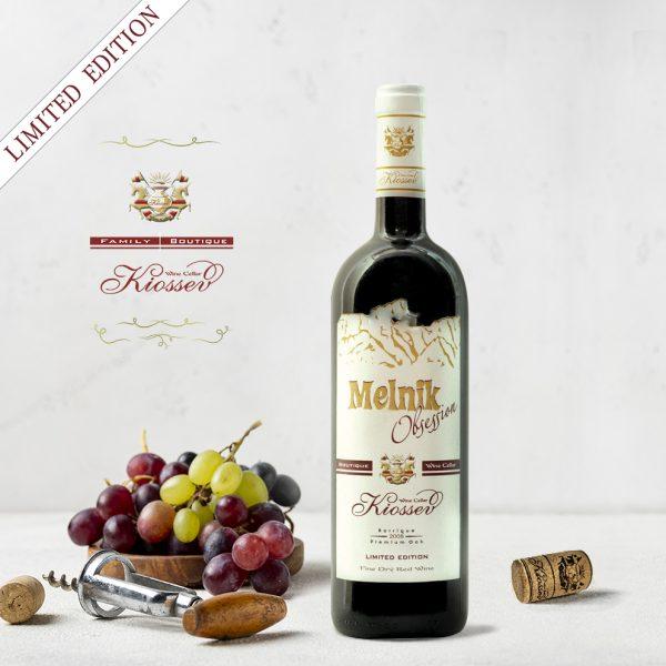 Melnik red wine Kissiov